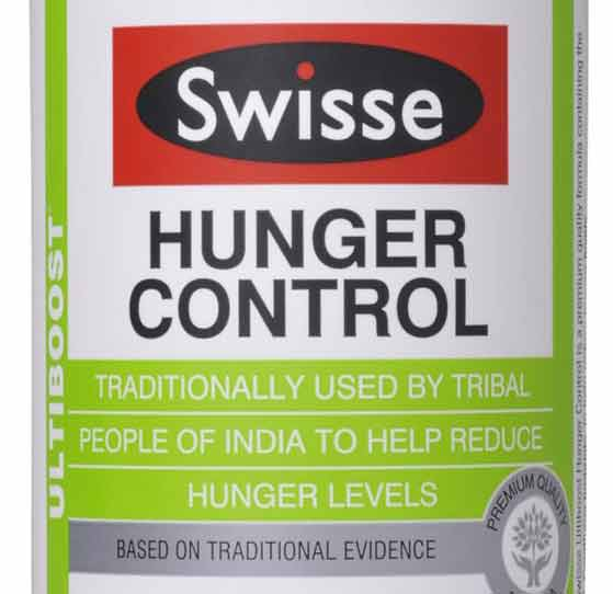 Swisse Hunger Control Positives And Negatives Buyers Review